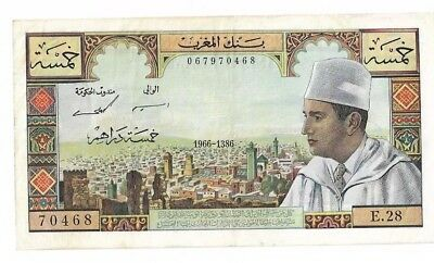 1966 Moroco 5 Dirham p53d about uncirculated