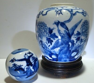 Antique Chinese Kangxi porcelain blue white painted jar with lid