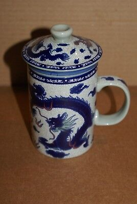 Porcelain Tea Cup with Infuser Strainer and Lid - Dragons