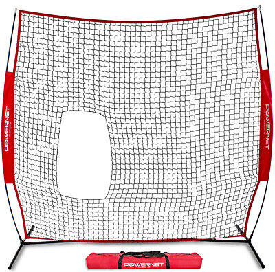 New PowerNet 7x7 Pitch-Thru Softball Protection Screen, Softball Training Net Po