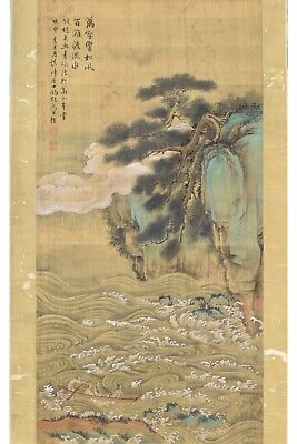 Fine Chinese Scroll Painting On Silk Signed Feng Chao Ran(1882-1954)