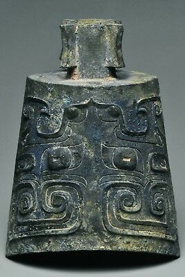 Fine Chinese Bronze Ritual Bell And Box