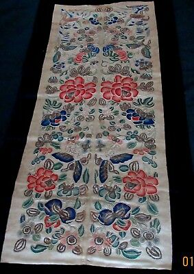 "Antique Chinese Embroidered Silk Panel Runner Forbidden Stitch 8x20"" Moths"