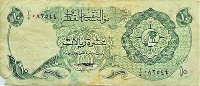 Qatar (Nd)1973 10 Riyals World Paper Money