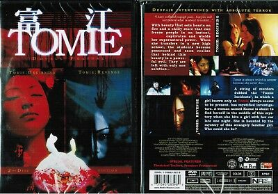 Tomie Double Feature Tomie Beginning Tomie Revenge New 2 DVD Box Set