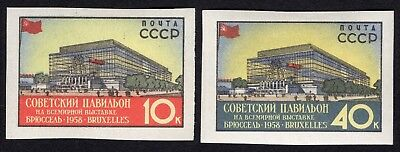 Russia USSR 1958 set of stamps Zagor#2047-2048 MNH imperf. CV=5$