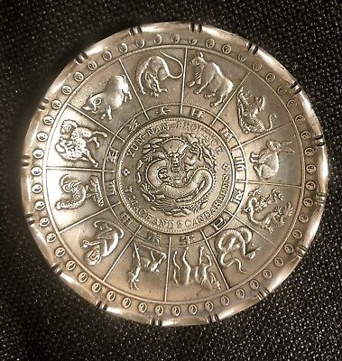 Chinese Yunnan 7 Mace 2 Candareens coin white metal dish zodiac animals border