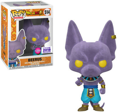 Funko Pop! Dragon Ball Z Super DBZ Flocked Beerus #514 Funimation Exclusive