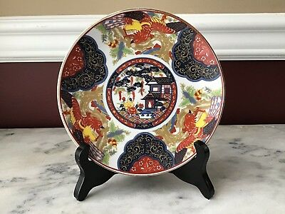 E, Vintage/Antique Chinese/Japanese Porcelain Plate With House & Birds, Unmarked