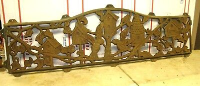 VINTAGE    WROUGHT/CAST IRON     PARK BENCH  BACK PIECE  (1pc.)