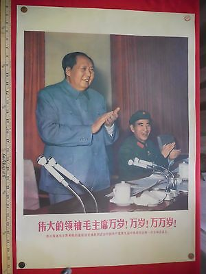 Chairman Mao Cultural Revolution Chinese Poster