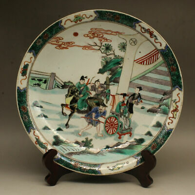 Antique Chinese Porcelain Green Color Wucai Plate.Character story.Mark