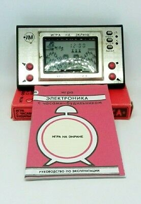 "Soviet USSR ELEKTRONIKA Game Watch - ""Circus"""