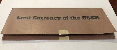 Last Currency Of The USSR- 1,3,5 & 10 Rouble Notes