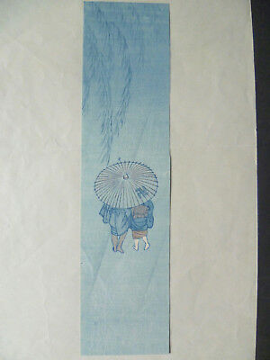 Vintage Japanese Woodblock Print - Couple in the rain