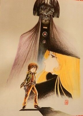 original anime poster galaxy express 999 (manga cel toy)