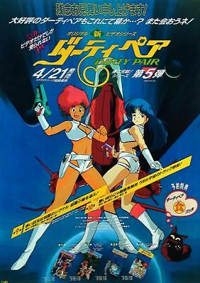 original anime poster dirty pair (manga cel toy)