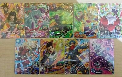 Dragon ball heroes UM 1 SR lote completo 9/9 dragonball card cards game jcc