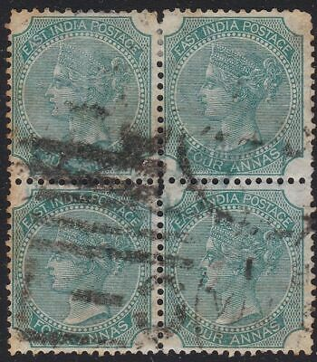 1865 INDE, SG 64 block of 4 USED