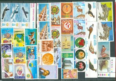 Pakistan After 1971 Topic Bird Flower Animal ++ 38 diff MNH Stamp Lot#6849   gtc
