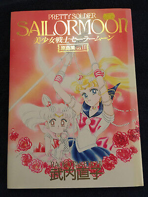 Pretty Soldier Sailor Moon Vol. 2 II Art Book Naoko Takeuchi + ISBN Insert!