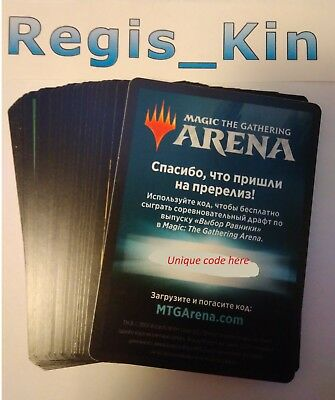 MTG ARENA competitive Draft code. Email Only. Ravnica Allegiance Magic Regis_Kin