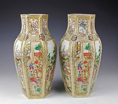 Fabulous Pair Of Antique Chinese Mandarin Style French Porcelain Vases
