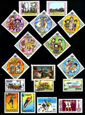 Mongolia stamps 1979 Year of the Child set CTO