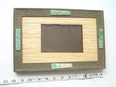 ANTIQUE ORNATE CARVED JADEITE AND BRASS/BRONZE? PICTURE FRAME.LARGE,Chinese?