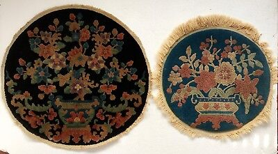 Almost Antique c 1925 Pair of Tientsin & Fette Small Chinese Mats Free Ship