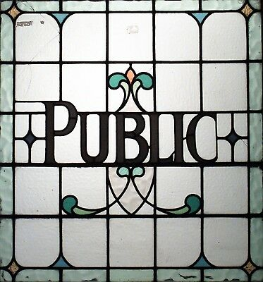 "English Victorian Leaded Glass Pub Sign/Window Panel (""Public"")"