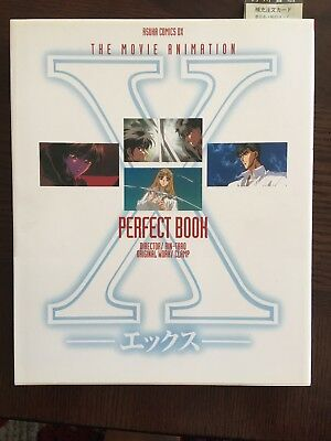 JAPAN Clamp: X The Movie Animation PERFECT BOOK  Anime