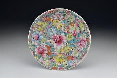 Signed Chinese Qing / Republic Period Millefiori Porcelain Shallow Bowl #2