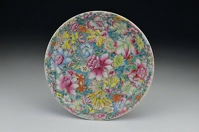 Signed Chinese Qing  / Republic Period Millefiori Porcelain Shallow Bowl #3