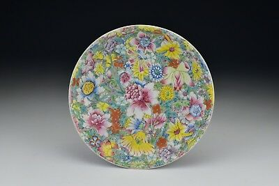Signed Chinese Qing / Republic Period Millefiori Porcelain Shallow Bowl #4