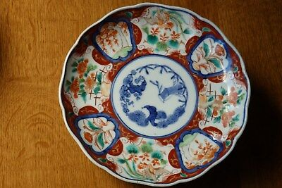 A Good Quality Antique Japanese * Imari Palette * Porcelain Plate / Dish