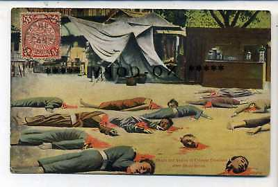 AK CHINA Tsingtau - Chinese Criminals after punishment - Chinese Imperial Post