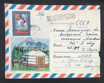 Mongolia old post cover