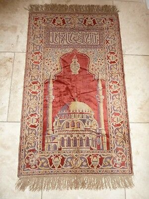 Vintage Velvet Tapestry wall hanging decor 25 x 48 inches