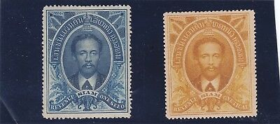 0156 Thailand ( Siam)   MH/MNG Nice lot of revenue stamps