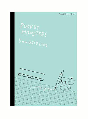 Cahier d'entraînement kanji - Couverture Pocket Monsters