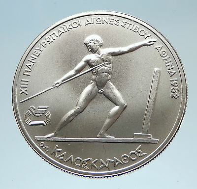 1981 GREECE 1982 Pan European Games Athletics Genuine Silver 250 DRM Coin i74950
