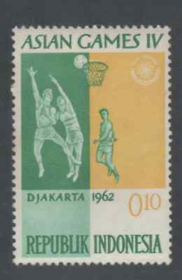 INDONESIA 1962 N°336 Asian Games