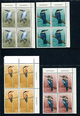 1981 PNG stamps kingfisher series mint unhinged blocks