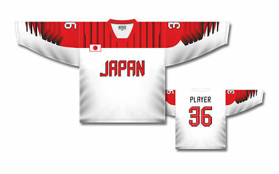 Team Japan 2018 White Ice Hockey Jersey Custom Name and Number