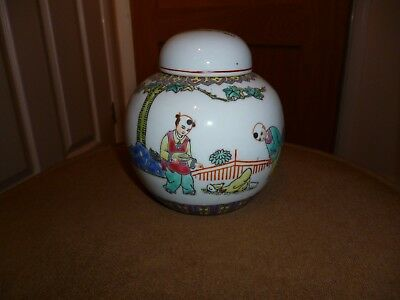 Charming vintage Chinese ginger jar decorated with children playing with chicks
