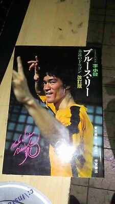 lot of 4 books by bruce lee