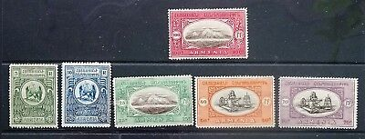 Armenia  1920  Six unissued stamps