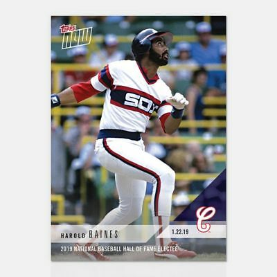 2018 Topps NOW OS62 Harold Baines Chicago White Sox [1.22.19]
