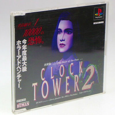 Clock Tower 2 Demo Disc Promo Trial PS1 Sony Japan Import PlayStation NTSC-J